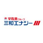 三和エナジー株式会社 企業イメージ