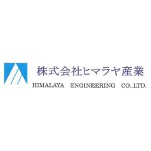 株式会社ヒマラヤ産業 企業イメージ