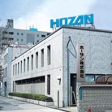 ホーザン株式会社 企業イメージ