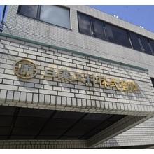日藻工材株式会社 企業イメージ
