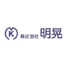 株式会社明晃 企業イメージ