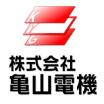 株式会社亀山電機 企業イメージ