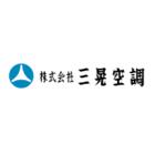 株式会社三晃空調 企業イメージ