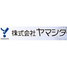 株式会社ヤマシタ 企業イメージ