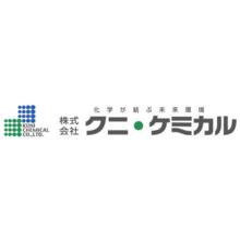 株式会社クニ・ケミカル 企業イメージ