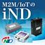株式会社iND 企業イメージ