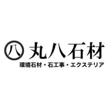 株式会社丸八石材 企業イメージ