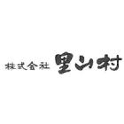 株式会社里山村 企業イメージ