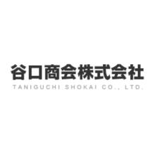 谷口商会株式会社 企業イメージ