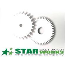 東日本スターワークス株式会社 企業イメージ