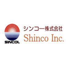 シンコー株式会社 企業イメージ
