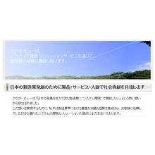 株式会社クラフト・ビュー 企業イメージ
