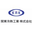 関東冷熱工業株式会社 企業イメージ