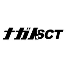 ナガイSCT株式会社 企業イメージ