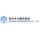 田中水力株式会社 企業イメージ