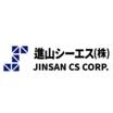 進山シーエス株式会社 企業イメージ