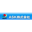 ASK株式会社 企業イメージ