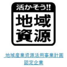 株式会社ジェイ・クリエイト 企業イメージ