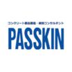 パスキン工業株式会社 企業イメージ