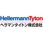 ヘラマンタイトン株式会社 企業イメージ