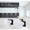 日本スティーベル株式会社 企業イメージ
