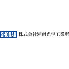 株式会社湘南光学工業所 企業イメージ