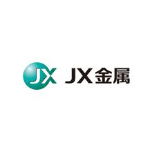 JX金属株式会社 企業イメージ