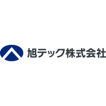 旭テック株式会社 企業イメージ
