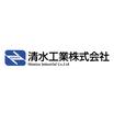 清水工業株式会社 企業イメージ