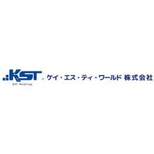 ケイ・エス・ティ・ワールド株式会社 企業イメージ
