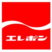 エレポン株式会社 企業イメージ