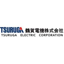 鶴賀電機株式会社 企業イメージ