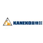 KANEKO重機株式会社 企業イメージ