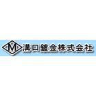 溝口鍍金株式会社 企業イメージ