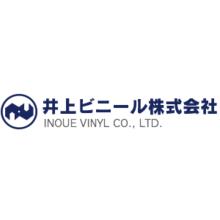 井上ビニール株式会社 企業イメージ