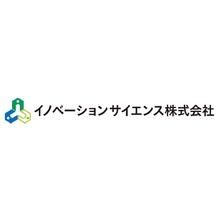 イノベーションサイエンス株式会社 企業イメージ