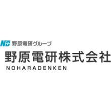 野原電研株式会社 企業イメージ