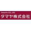 タマヤ株式会社 企業イメージ