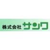 株式会社サンワ 企業イメージ