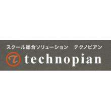 TECHNOPIAN株式会社 企業イメージ