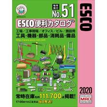 株式会社エスコ 企業イメージ