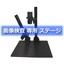 画像処理環境.com 企業イメージ