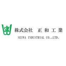 株式会社正和工業 企業イメージ