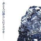 滋賀工業株式会社 企業イメージ