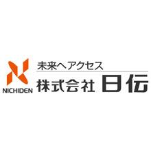 株式会社日伝 企業イメージ