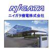 ニイガタ機電株式会社 企業イメージ