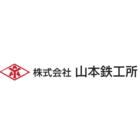 株式会社山本鉄工所 企業イメージ