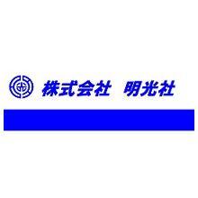株式会社明光社 企業イメージ