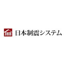 日本制震システム株式会社 企業イメージ