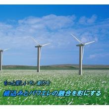 クズミ電子工業株式会社 企業イメージ